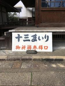pict_20161021_01