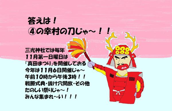 pict_20161022_07