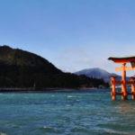 広島人生の旅