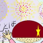 なにわ淀川花火!!