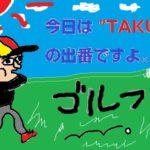 TAKU☆COのレベスト杯レポート!!