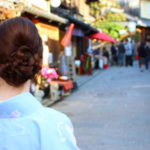 京都 de 着物