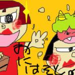 TAKE☆CO!豆を何個食べなきゃいけないか?TAKE☆CO!?わかりません??~豆だけで腹一杯になるわさ!!~