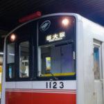 大阪市営地下鉄が変わる!