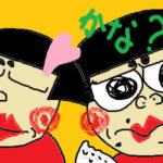 京都♪ 大原♫ 三千院♫~美味しいランチしちゃった!~