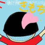 花粉症なんですけど・・・・。 新型コロナめ~~~! まぎらわしわ~~。