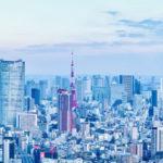 東京の生活スタート