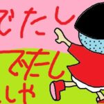 20回目の誕生日 ~喜ばしや!喜ばしや!!~