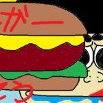 ハンバーガーでもチーズバーガーが大好き!!